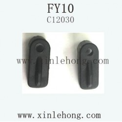 FEIYUE FY-10 Car parts Lockpin C12030