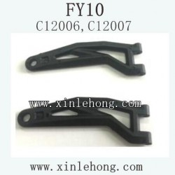 FEIYUE FY-10 Car parts Upper Rocker Arm C12006,C12007