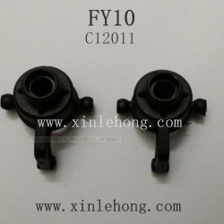 feiyue fy-10 car parts Front Universal Joint C12011