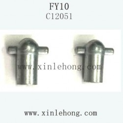 FEIYUE FY-10 Car parts Drive Ball Head C12051