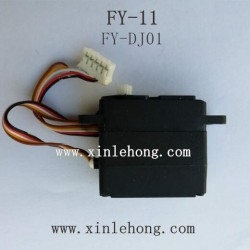 feiyue fy-11 car parts Rudder FY-DJ01