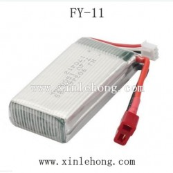 FEIYUE FY-11 Car parts Battery