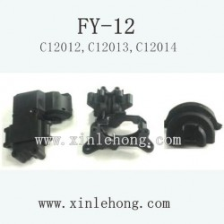 feiyue fy-12 car parts Rear Transmission Housing Components