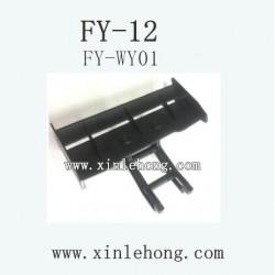 feiyue fy-12 car parts Empennage01 FY-WY01