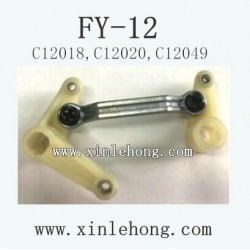 feiyue fy-12 car parts Steering Component C12018, C12020, C12049