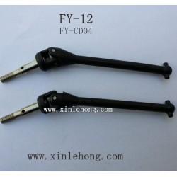 feiyue fy-12 car parts Transmitting Dog Bone FY-CD04