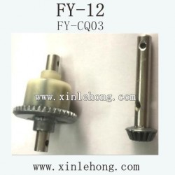 feiyue fy-12 car parts Rear Differential Mechanism Components FY-CQ03