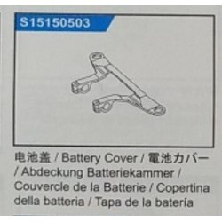 SUBOTECH BG1515 car parts Battery Cover S15150503