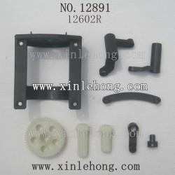 HBX 12891 Car parts Gear