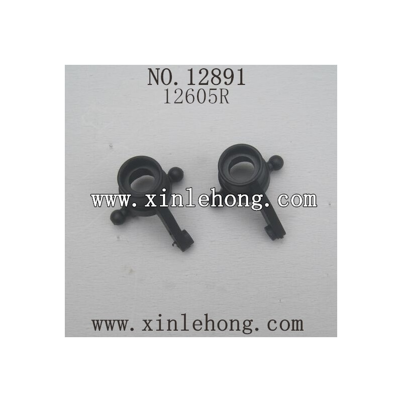 HBX 12891 Car parts Steering Hubs 12605R