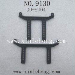 XINLEHONG Toys 9130 CAR Parts Shell Bracket