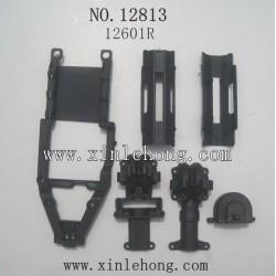 HBX 12813 SUVIVOR Car Gear Box Battery Cover 12601R