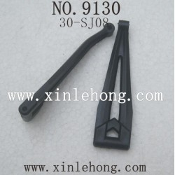 XINLEHONG 9130 CAR Rear Upper Arm parts