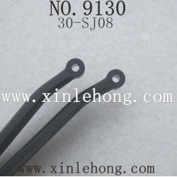 XINLEHONG 9130 CAR arm kits