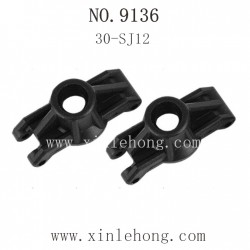 XINLEHONG Toys 9136 Parts-Rear Knuckle 30-SJ12