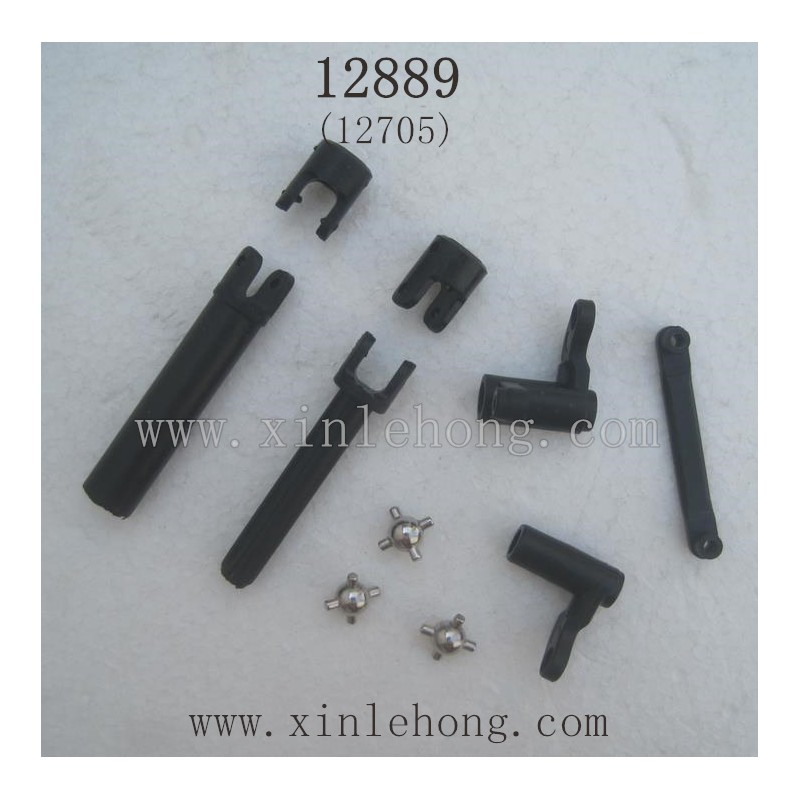 HBX 12889 Thruster Parts-Center Rear Drive Shaft