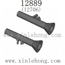 HBX 12889 Thruster Car Parts-Rear Axle