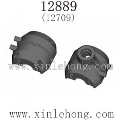 HBX 12889 Thruster Parts-Rear Gearbox Housing