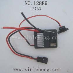 HBX 12889 Thruster Parts-ESC Receiver