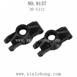 XINLHEONG Toys 9137 Truck Parts-Rear Knuckle
