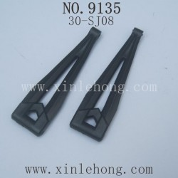XINLEHONG Toys 9135 Parts, Rear Upper Arm