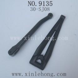 XINLEHONG 9135 Parts, Rear Upper Arm