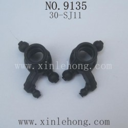 XINLEHONG Toys 9135 Parts, Front Steering Cup