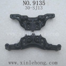 XINLEHONG Toys 9135 Parts, Shock Proof Plank