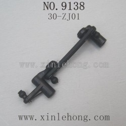 XINLEHONG TOYS 9138 Car Parts-Steering Arm Set