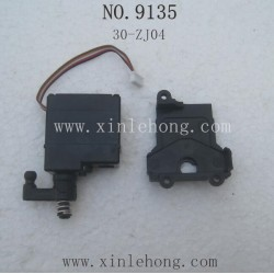 XINLEHONG Toys 9135 Parts, 5 Wires Servo