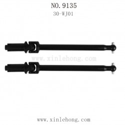 XINLEHONG Toys 9135 Front Drive Shaft Set