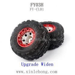 FEIYUE FY03H Desert Eagle Parts-Upgrade Widen Wheel