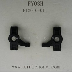 FEIYUE FY03H Desert Eagle Parts-Universal Joint