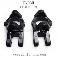 FEIYUE FY03H Desert Eagle Parts-Universal Socket