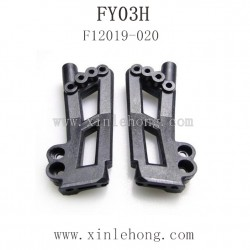 FEIYUE FY03H Desert Eagle Parts-Shock Frame