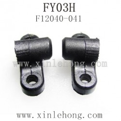 FEIYUE FY03H Rear Joint Lever Fixed Part