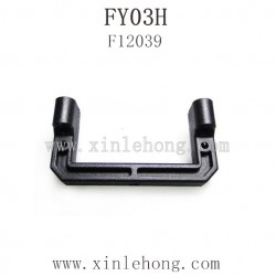 FEIYUE FY03H Desert Eagle-Servo Fixed Part