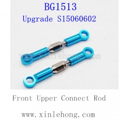 SUBOTECH BG1513A/B Upgrade Parts, Front Upper Connect Rod