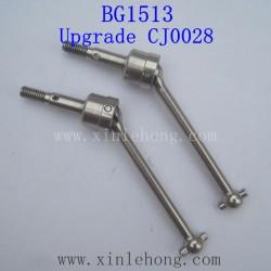 SUBOTECH BG1513 BG1513A BG1513B Upgrade Metal Dog Bone Shaft