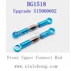 SUBOTECH BG1518 Upgrades Parts-Front Upper Connect Rod