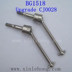 SUBOTECH BG1518 Upgrades Parts-Metal Dog Bone Shaft