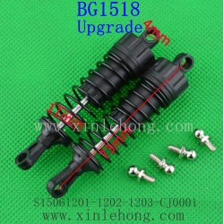 SUBOTECH BG1518 Tornado Upgrades Parts-Shock
