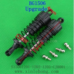 SUBOTECH BG1506 Rally Car Upgrade Parts-Shock