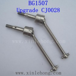 SUBOTECH BG1507 Upgrade Parts-Metal Dog Bone Shaft