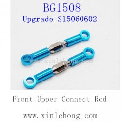 SUBOTECH BG1508 Upgrade Parts-Front Upper Connect Rod