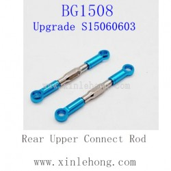 SUBOTECH BG1508 Upgrade Parts-Rear Upper Connect Rod