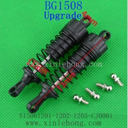 SUBOTECH BG1508 RC Car Upgrade Parts-Shock