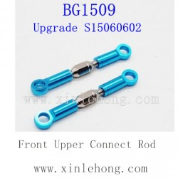 SUBOTECH BG1509 Upgrade-Front Upper Connect Rod