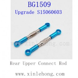 SUBOTECH BG1509 Upgrade-Rear Upper Connect Rod
