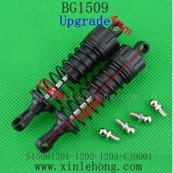 SUBOTECH BG1509 Upgrade-Shock
